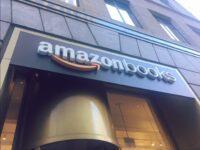 Amazon booksが便利!プライム会員はぜひ訪れてほしい!